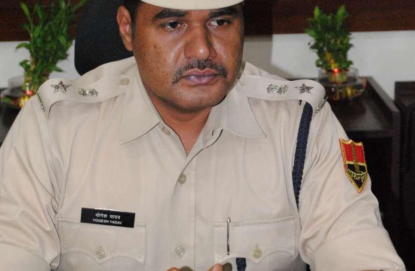 पुलिस की प्राथमिकता में रहेंगे गैंगस्टर व हार्डकोर अपराधी- एसपी