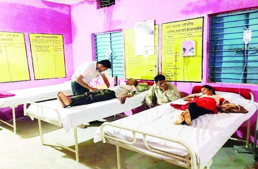 दर्राभाठा गांव में अब तक 156 डायरिया से पीडि़त मरीज मिले