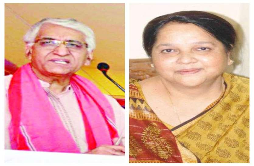 टीएस बाबा ने की डॉ. रेणु जोगी की तारीफ, कहा ये !
