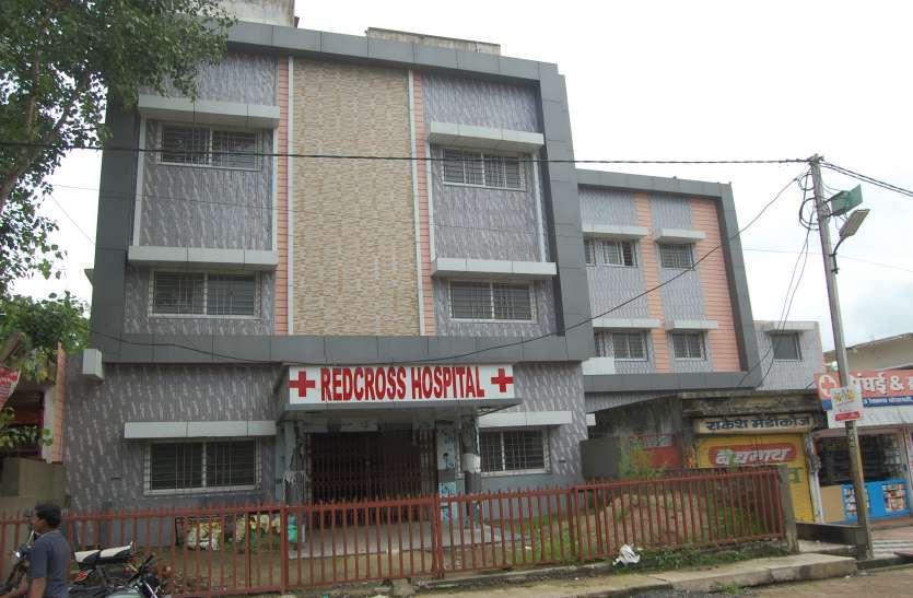 70 लाख के अस्पताल भवन में कबूतर और चमगादड़ों का बसेरा