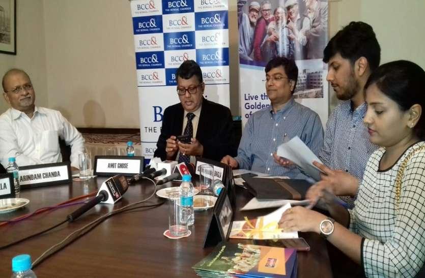 'कोलकाता देश का सबसे बड़ा ओल्ड एज होम'