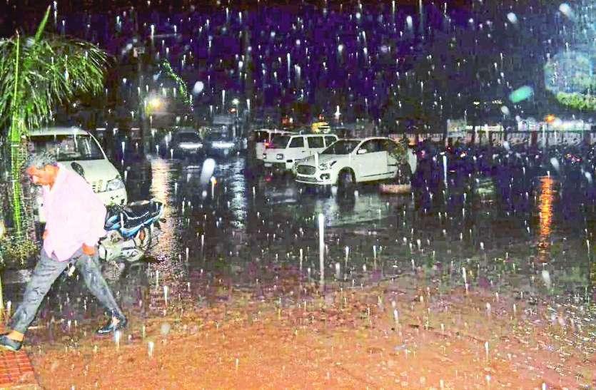 मौसम ने बदली रंगत: 3 घंटे में 2 इंच बारिश, पानी-पानी हुआ शहर, आज भी मानसून रहेगा मेहरबान