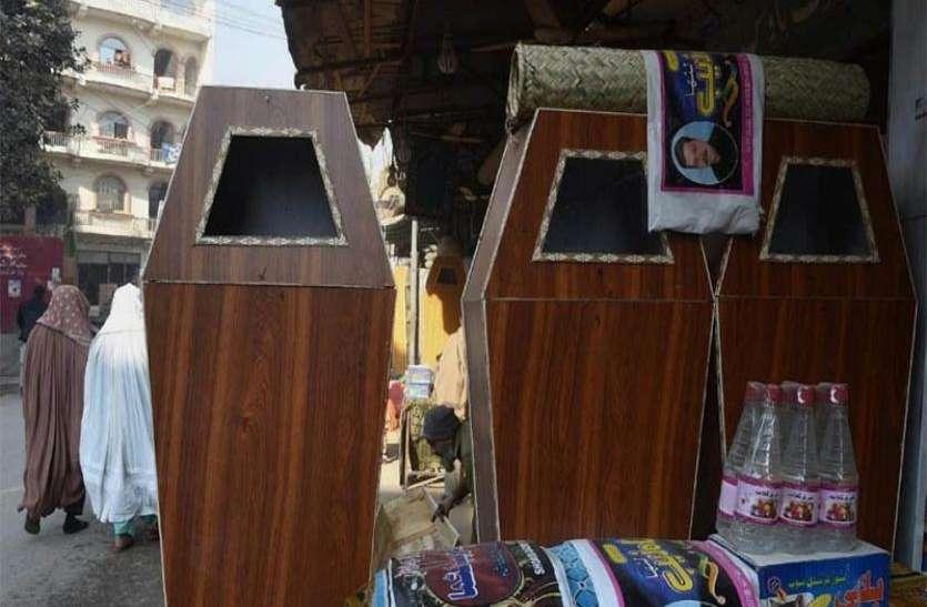 पाकिस्तान ने चुनावों से पहले ही तैयार किए 1000 कफन, जानें क्या है वजह