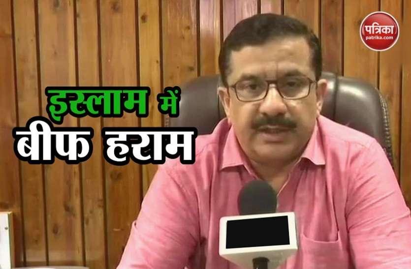 संघ नेता इंद्रेश को मिला शिया वक्फ बोर्ड का समर्थन, मुस्लिमों से बीफ न खाने की अपील