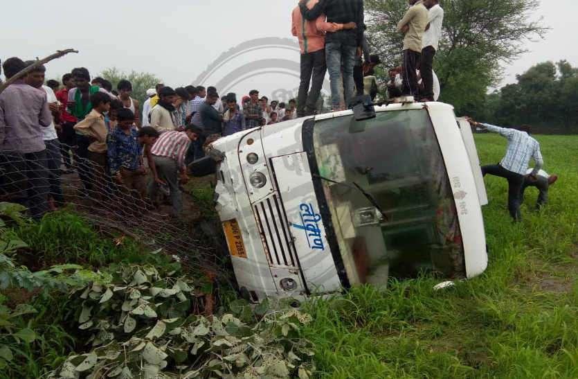 स्कूली बस का स्टेयरिंग हुआ फेल, गड्ड़े से उतर कर पलटी, आठ विद्यार्थी हुए घायल