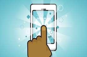 चोरी हुए मोबाइल का मैसेज अगर चाहते हैं वापस तो ये App करेगा मदद