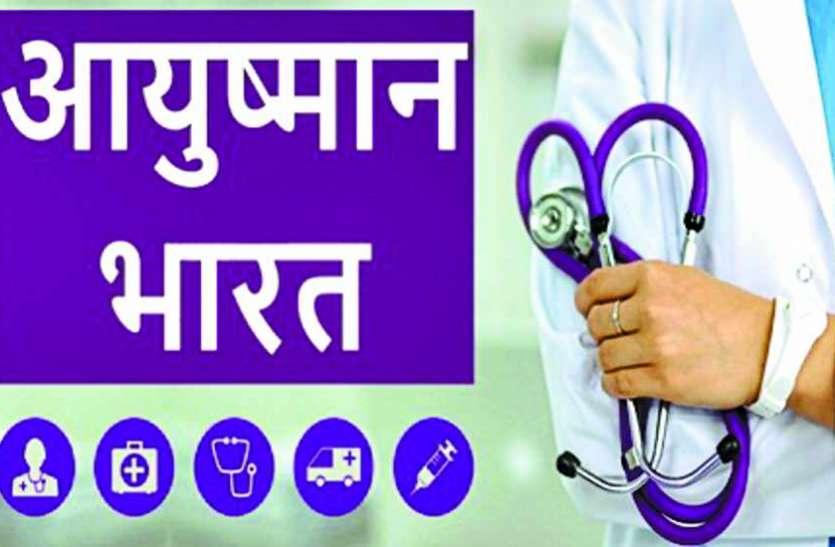 बीएमसी ने कराया अस्पताल का रजिस्ट्रेशन, डॉक्टरों की भेजी सूची