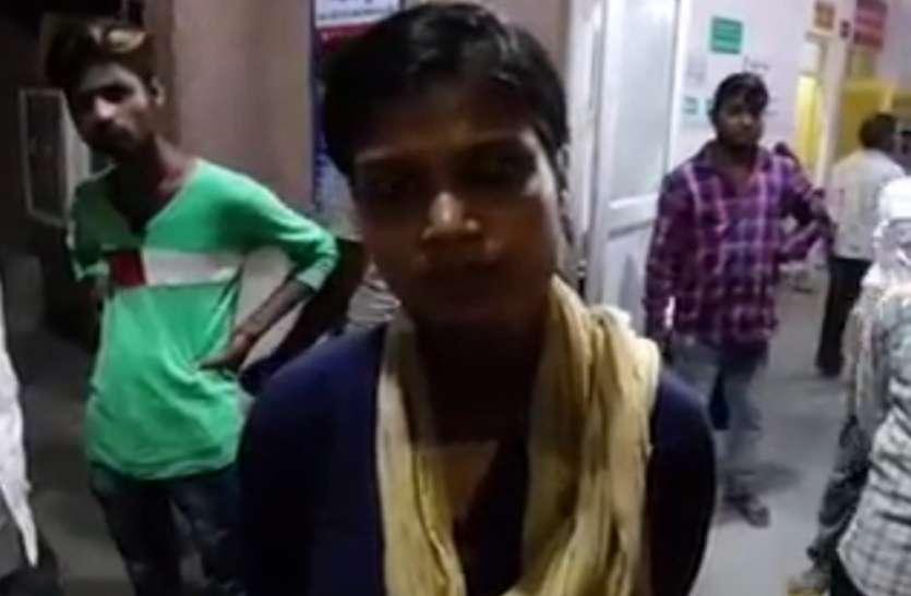 लावारिस अवस्था में सड़क किनारे बेहोश मिली युवती, दुष्कर्म के बाद फेंके जाने की आशंका