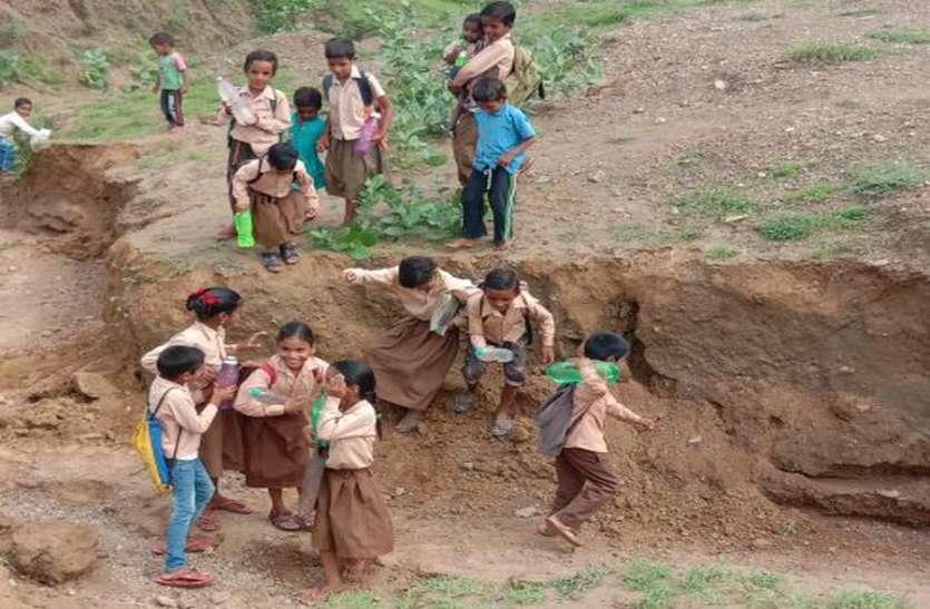 शिक्षा के मंदिर की कठिन डगर, गहरी खाइयों के बीच से स्कूल पहुंचना मुश्किल