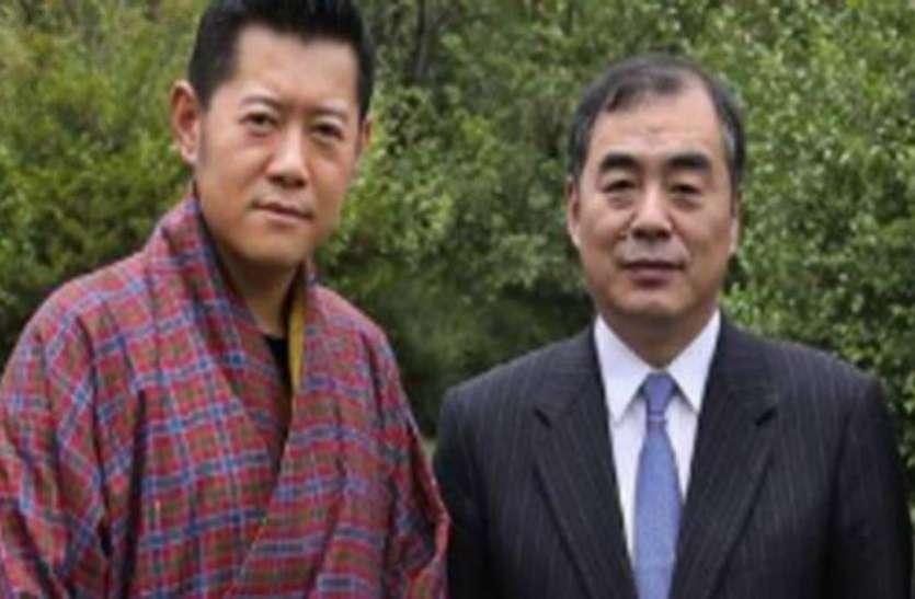 भूटान को खुश करने में जुटा चीन,  उप विदेश मंत्री के दौरे से सुलझा रहा डोकलाम मुद्दा