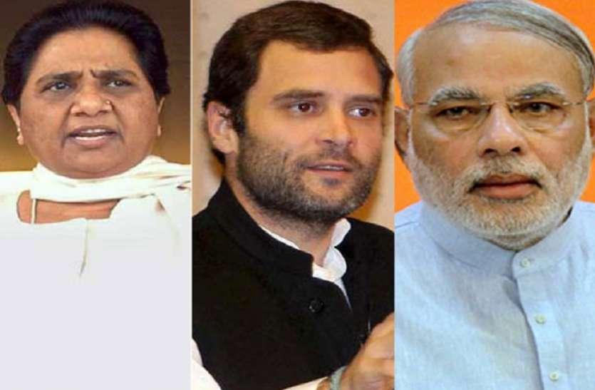 बसपा सुप्रीमो मायावती की इस तैयारी से बढ़ेगी बीजेपी की परेशानी, राहुल गांधी के लिए बज जायेगी खतरे की घंटी