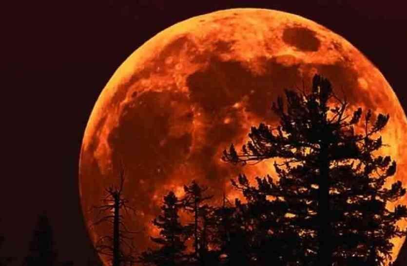 ग्रहण से डरना क्या...बेफिक्र होकर करें चंद्रग्रहण का दीदार