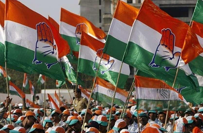 कांग्रेसी पदाधिकारियों ने पार्टी को मजबूत करने के सीखे गुर