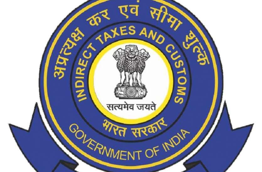 ई-रिक्शा के आयात में 19 करोड़ शुल्क चोरी का खुलासा