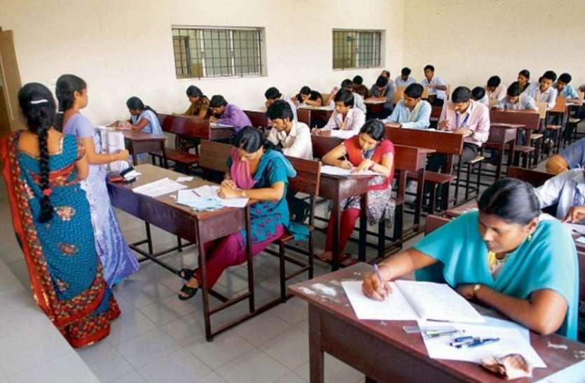 यूपीपीएससी एलटी ग्रेड शिक्षक भर्ती परीक्षा में ये पहनकर नहीं जा सकेंगे छात्र