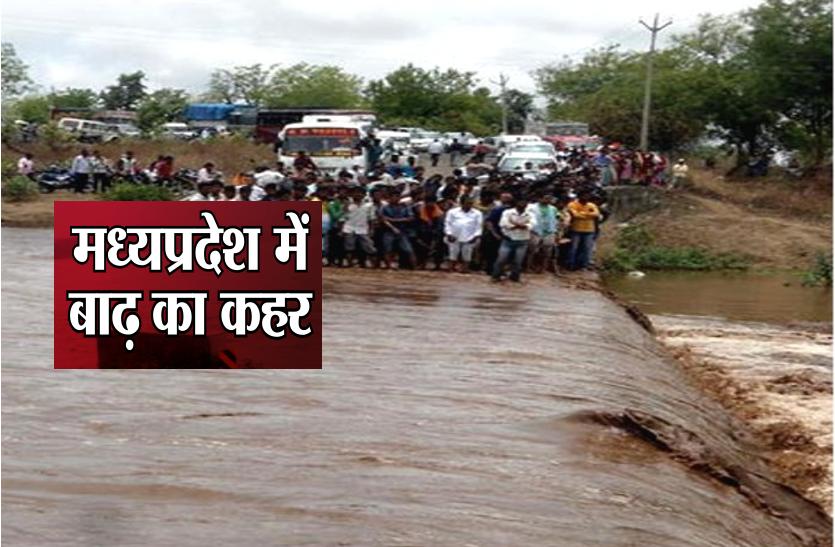 बड़ी खबरः भारी बारिश से नर्मदा नदी में बढ़ा खतरा, एमपी से लेकर गुजरात तक अलर्ट