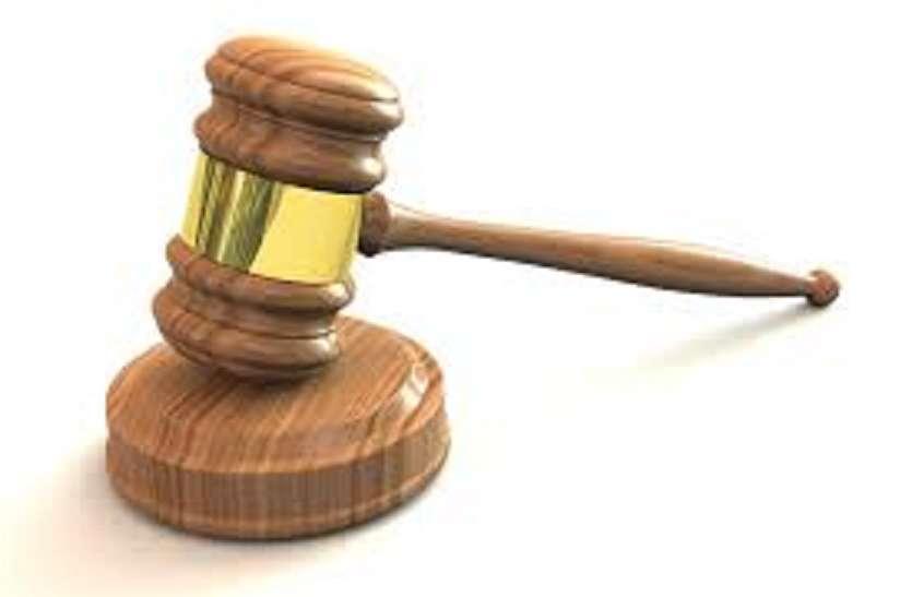 हत्या के मामले में दोषी को आजीवन कारावास