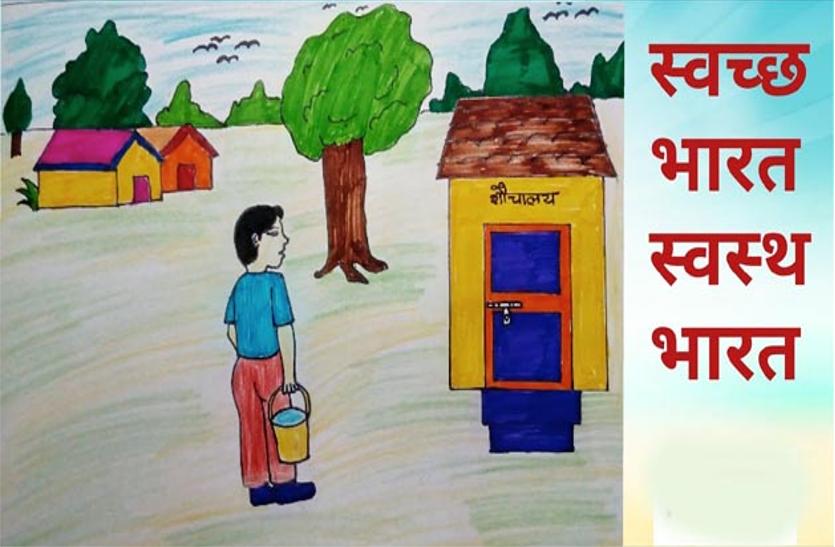 रांची:शहरों के बाद अब राज्य के हर एक गांव में स्वच्छता सर्वेक्षण,जल्द जारी होगी जिलों की रैकिंग