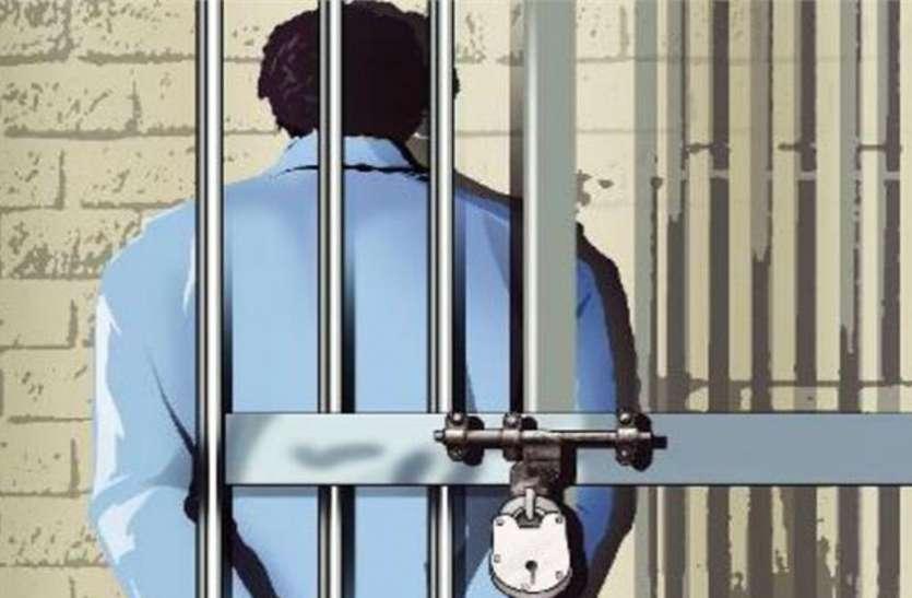 जेल में बंद इस पूर्व विधायक का हो रहा शोषण, बोला- अभी भाजपा की सरकार, समय आने पर सबको सिखाऊंगा सबक
