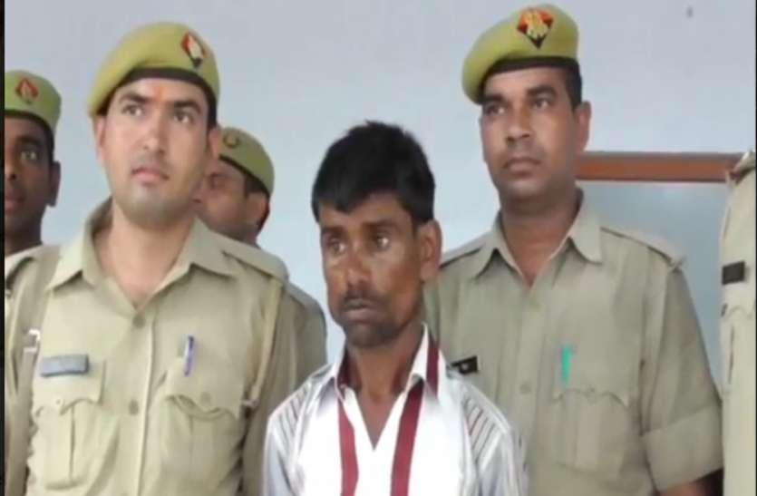 पत्नी को फंसाने के चक्कर में मां को उतारा मौत के घाट, आरोपी गिरफ्तार