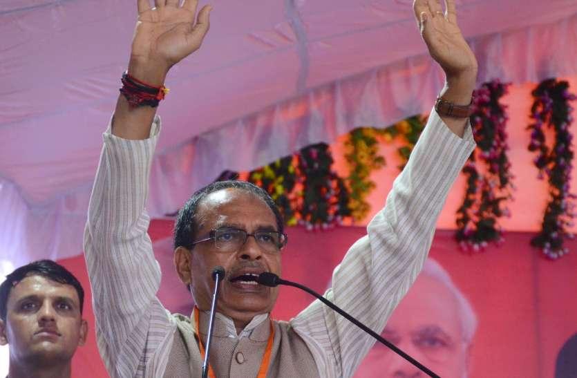 समय से हो किसानों की फसलों का पंजीयन, सीएम ने अधिकारियों को दिए निर्देश