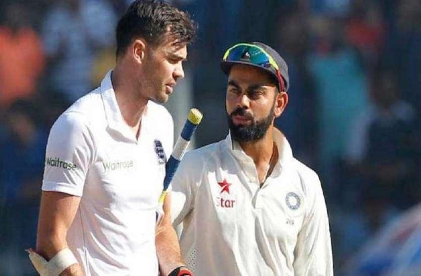 ICC Ranking: कगिसो रबाडा को पीछे छोड़ कर जेम्स एंडरसन बने टेस्ट में नंबर वन गेंदबाज