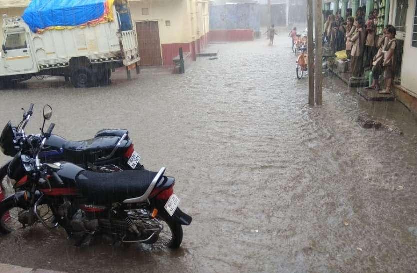 जमकर बरसे मेघ, शहर के मार्गों में जल भराव