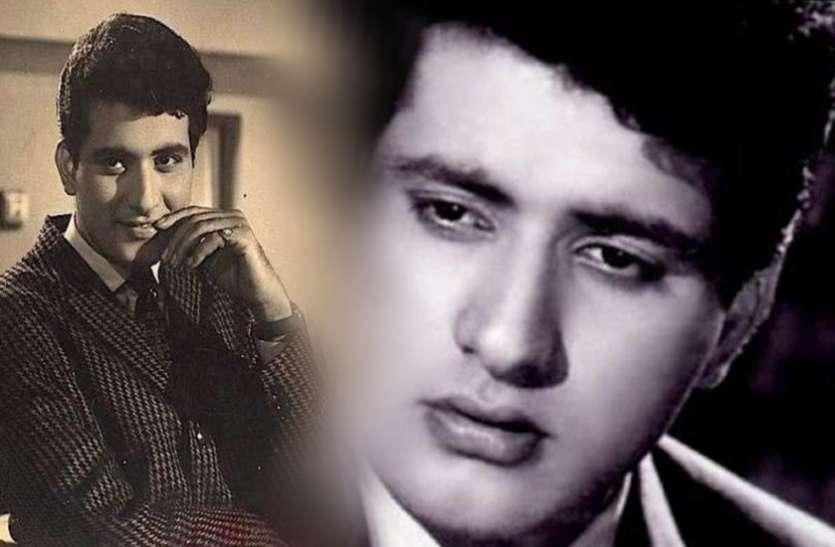 दिलीप कुमार की फिल्म देख मनोज कुमार ने बदल दिया था अपना नाम, जानें मनोज कुमार से जुड़े ये 5 रोचक किस्से