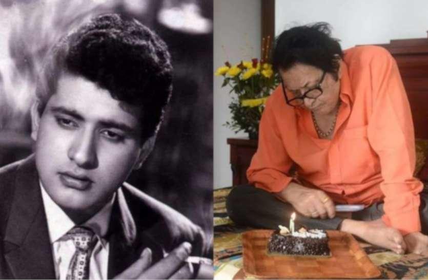 इस लड़की के कहने पर मनोज कुमार ने छोड़ा था सिगरेट पीना, आज भी अधूरी है एक ख्वाहिश