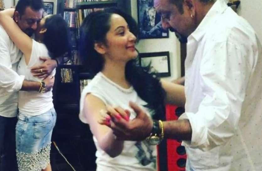 जन्मदिन पर रोमांटिक हुईं संजय दत्त की पत्नी मान्यता, गाया 'रॉकी' फिल्म का गाना 'क्या यही प्यार है...'