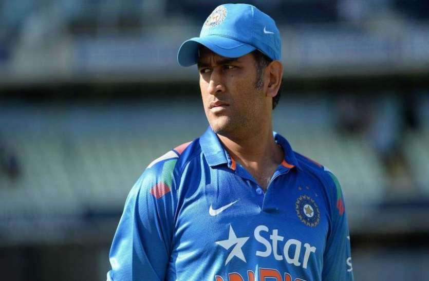 बिहार आैर झारखंड में सबसे अधिक टैक्स जमा करने वाले शख्स बने महेंद्र सिंह धोनी
