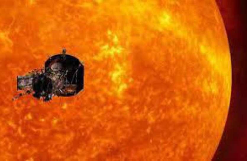 सूर्य के सबसे नजदीक पहुंच जाएगा नासा का ये यान, झेलेगा 1370 डिग्री तापमान