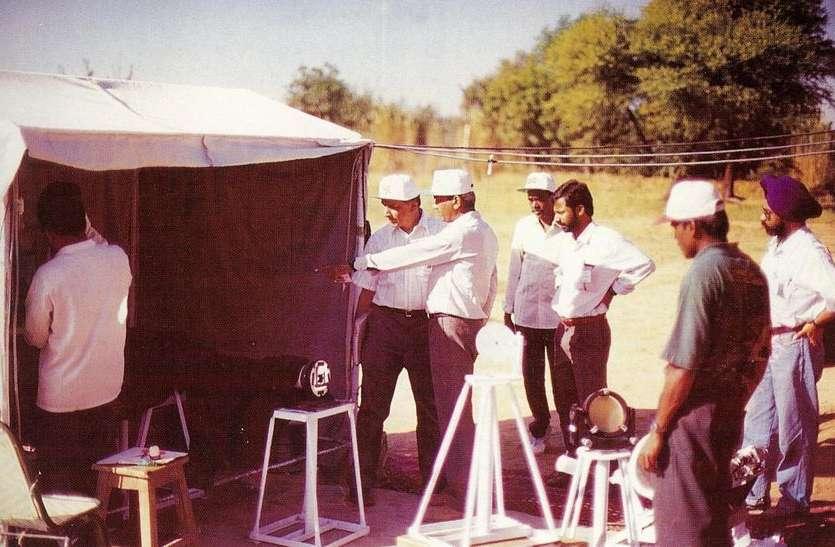 जानिए 23 साल पहले सूर्यग्रहण पर राजस्थान में हुए वैज्ञानिकों के जमघट के बारे में