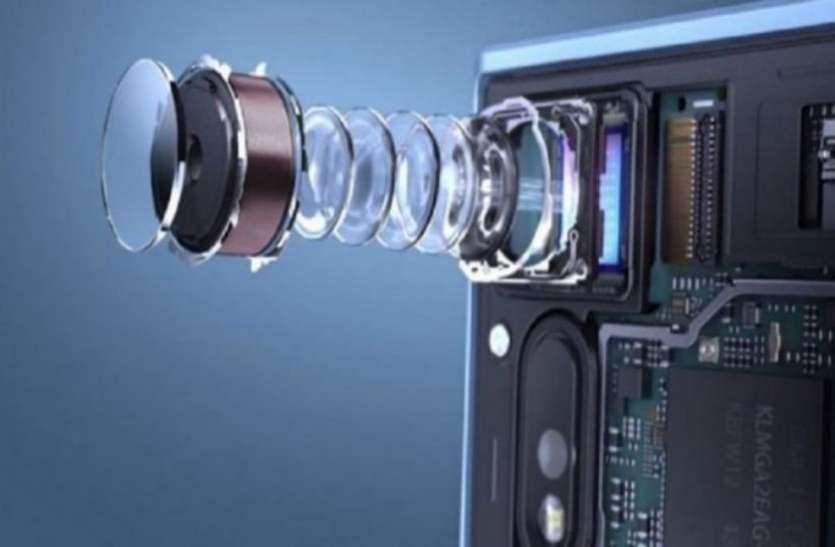 Sony ने दुनिया का पहला 48 MP वाला सेंसर किया लॉन्च, स्मार्टफोन में होगा इस्तेमाल