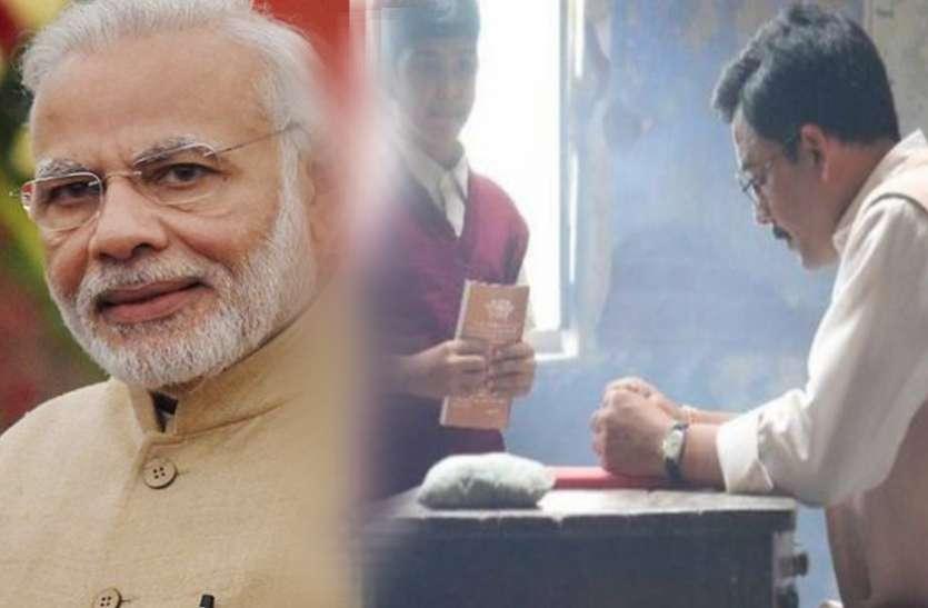 पीएम मोदी के बचपन पर बनी ये खास शॉर्ट फिल्म, 29 जुलाई को होगी रिलीज