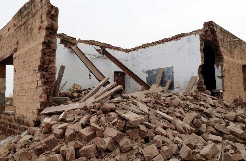 POKARAN NEWS ...और ढह गया स्कूल भवन