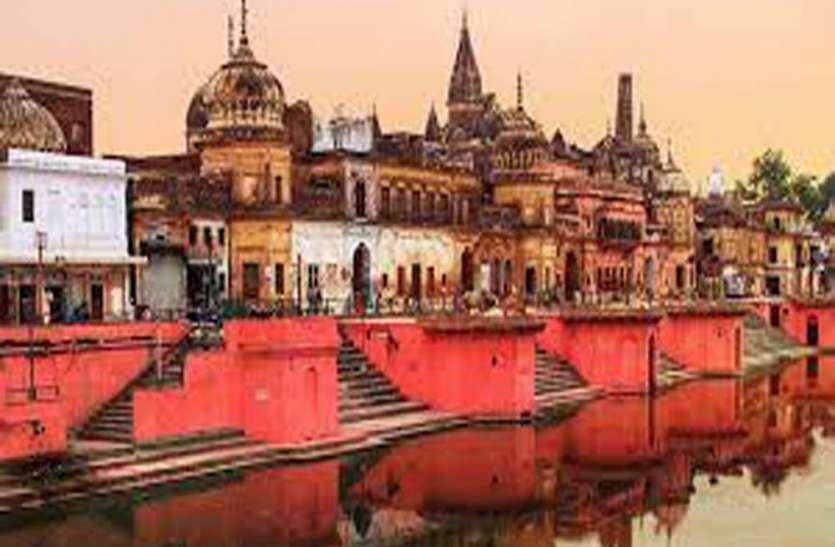 लाल पत्थरो से सवरेंगी राम नगरी अयोध्या की सड़के