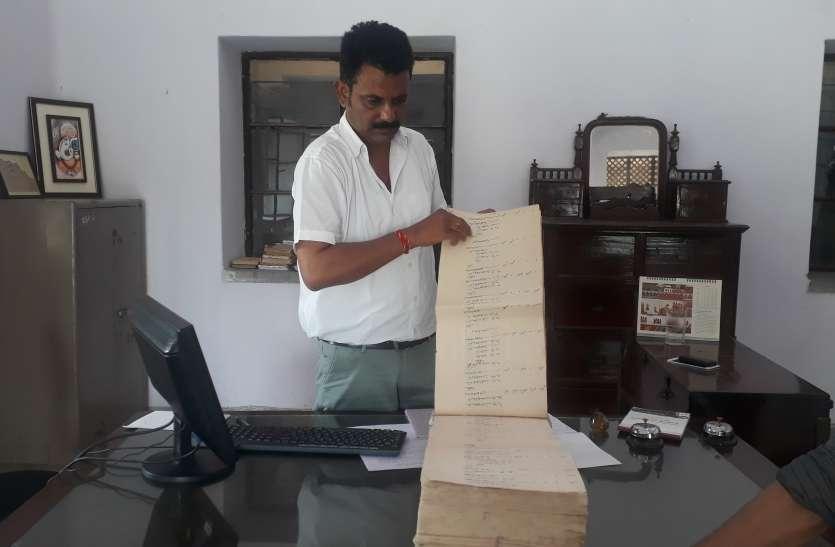 मारवाड़ की ठिकाना बहियों में छुपा जन-जन का इतिहास