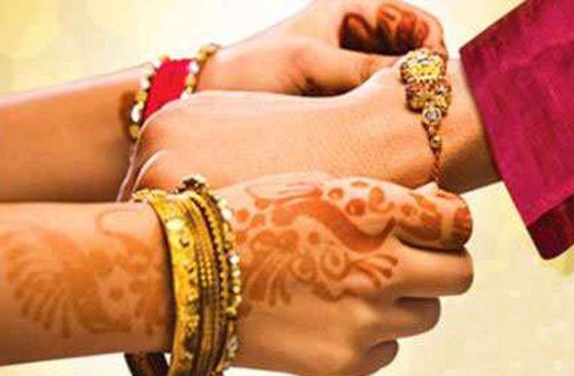 Raksha bandhan wale video: पराई होती बहन की गुजारिश सुन आपकी आंखे हो जाएंगी नम