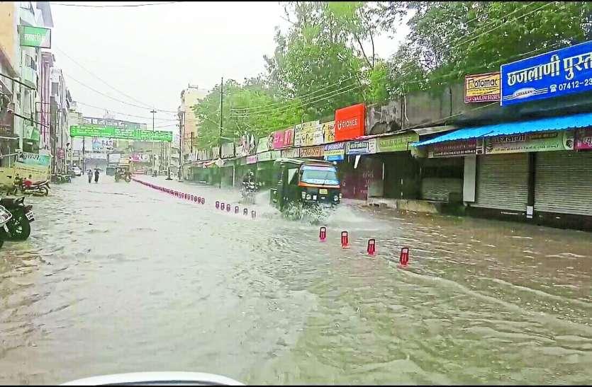 4 इंच बारिश में उफने नदी-नाले, रपटों पर बहा पानी