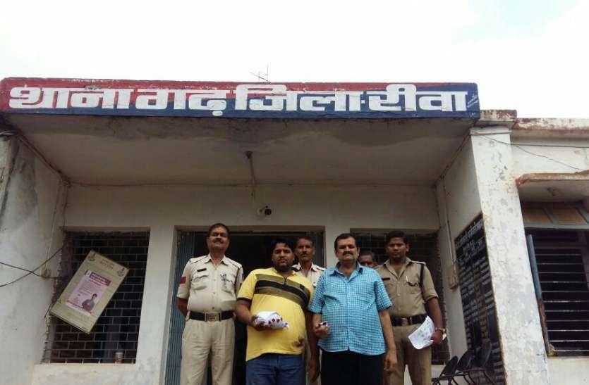 चोरों से लाखों रुपए के सोने-चांदी के जेवर खरीदने वाले सराफा व्यापारी गिरफ्तार