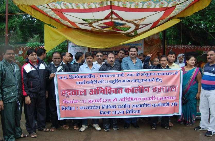 लिपिकों की हड़ताल से सूने रहे सरकारी दफ्तार, दूसरे दिन भी हड़ताल जारी, कामकाज ठप
