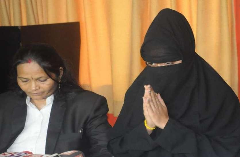 जयंती भानुशाली बलात्कार मामला : पूर्व पति ने चरित्र पर उंगली उठाई तो पीडि़ता ने कहा - दहेज के लिए प्रताडि़त करता था