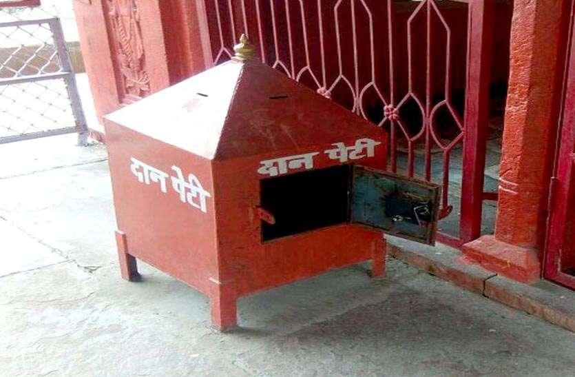 नही थम रहा चोरियों का सिलसिला , मंदिर का दानपात्र तोड़ हजारों की नकदी पार