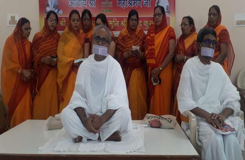 नम्र बनने वाला ही ऊंचा उठता है -मुनि प्रशांत कुमार