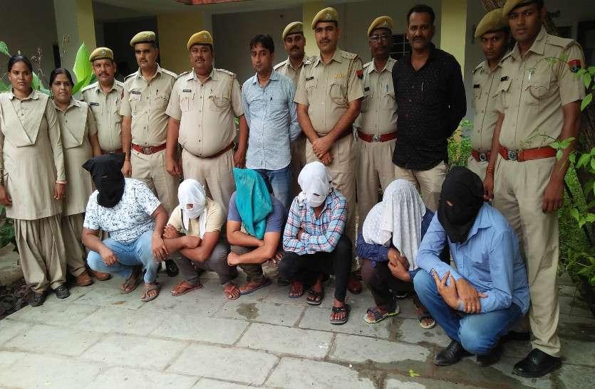 इंश्योरेंस का पैसा दिलाने के नाम पर एक करोड़ 31 लाख की ठगी, राजस्थान पुलिस ने दिल्ली से 6 को किया गिरफ्तार