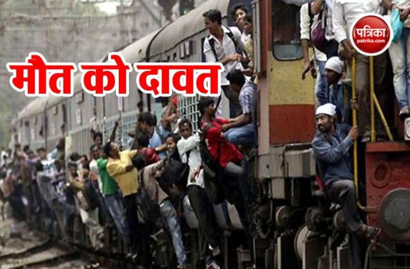 चेन्नई: ट्रेन के पायदान पर लटकते हुए सफर कर रहे थे लोग, गिरने से हुई चार की मौत