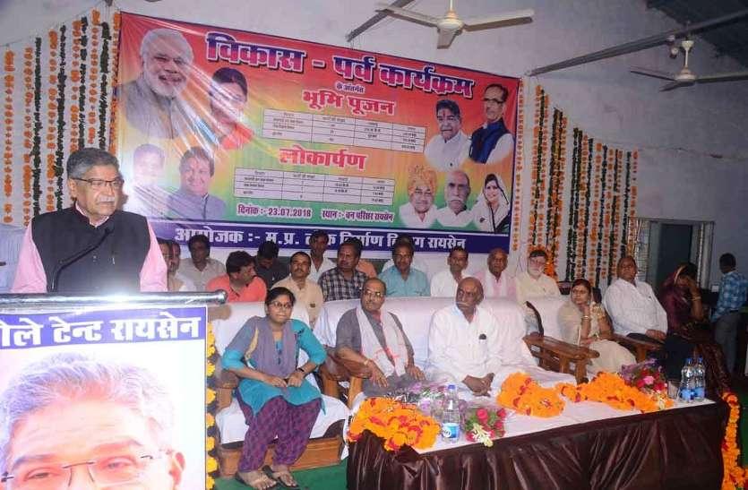 मप्र बीमारू से स्वर्णिम राज्य की श्रेणी में खड़ा है: वनमंत्री