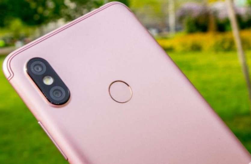 Xiaomi Redmi Y2 स्मार्टफोन की सेल आज, जानें बुक करने का आसान तरीका