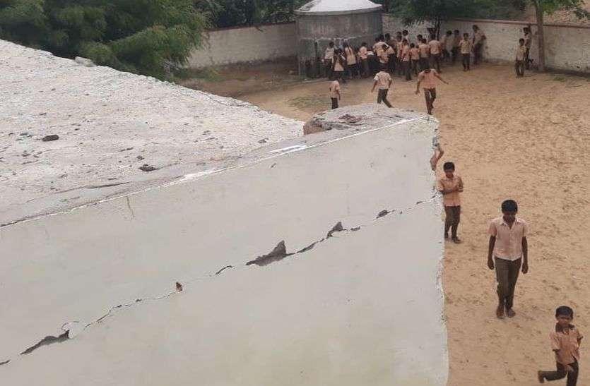 हर रोज जर्जर छत के नीचे लगती है350 विद्यार्थियों की कक्षा, मौत के साए में पढ़ाई